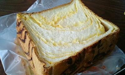 みかん食パン♪