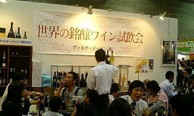 各国のお酒~♪1