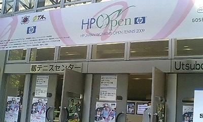 HPオープン3