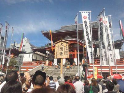 大須大道町人祭2