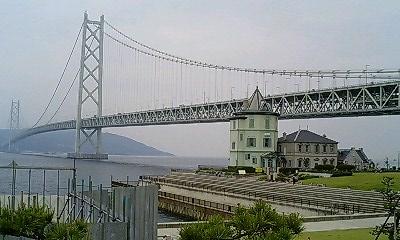 舞子公園からの明石海峡大橋