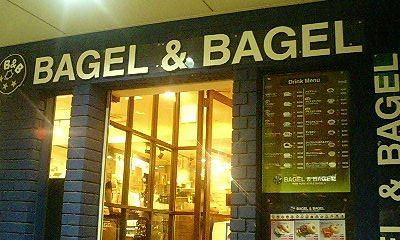 BAGLE & BAGLE