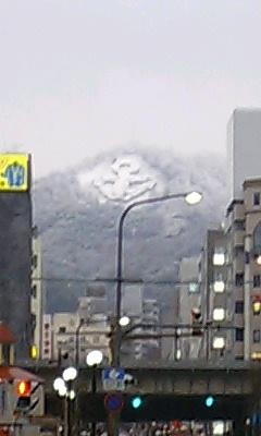 雪の錨マーク