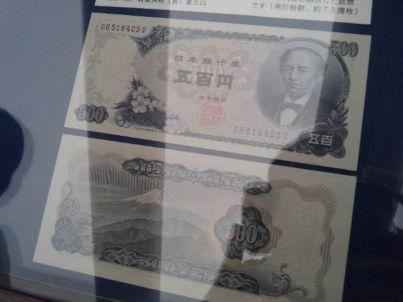 貨幣資料館3