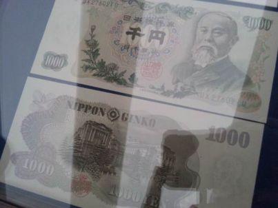 貨幣資料館4