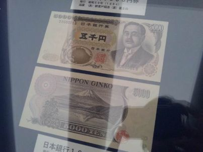 貨幣資料館5