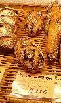 ブルーベリーの天然酵母のパン