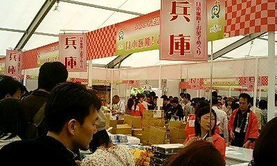 土産物売り場