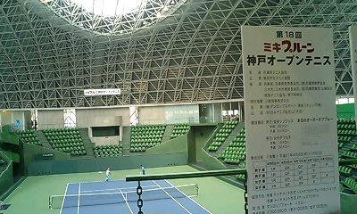 神戸オープン1