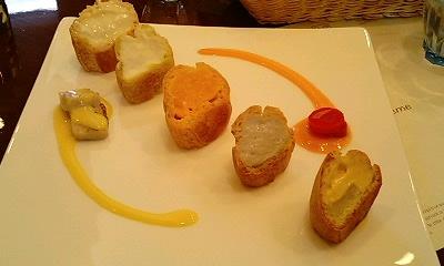 京野菜シュープレート