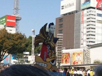 名古屋まつり1