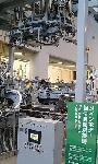 自動車館展示機械
