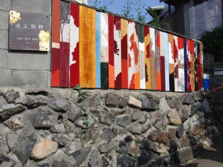 路地壁画プロジェクト