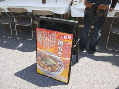 豆腐たっぷり鶏からうどん1