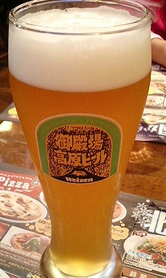 バイツェンビール